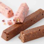 ロイズ ナッティ&フルーツバーチョコレート(各6本)  ROYCE ギフト プレゼント 北海道 お土産 ホワイトデー