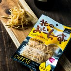 Yahoo!北海道お土産通販くしろキッチン北のおいちーず【冷】