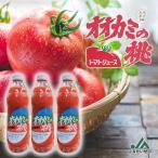 ショッピングトマトジュース 送料無料 オオカミ の桃 トマト ジュース 1L 3本  人気  プレゼント 北海道お土産 ドリンク