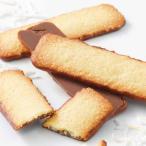 ロイズ バトンクッキー ココナッツ 25枚 ギフト プレゼント 北海道 お土産 ホワイトデー