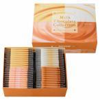 ROYCE ロイズ  ミルクチョコレートコレクション
