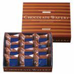 ロイズ チョコウエハースヘーゼルクリーム 12個