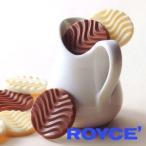 ミルクチョコレートとホワイトチョコレートのコンビ