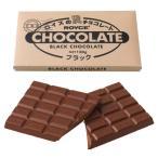 ショッピング板 ロイズ 板チョコ ブラック ギフト プレゼント 北海道 お土産 【冷】