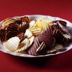 ロイズ ROYCE ポテトチップチョコレート 3種入り  オリジナル&マイルドビター アンド フロマージュ【冷】  チョコポテト