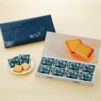 白い恋人 24枚入 ホワイト ISHIYA 石屋製菓 スイーツ お取り寄せ 北海道 お土産 ハロウィン