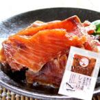 江戸屋 桜チップの薫りたつ北海道の燻製 しゃけ 30g
