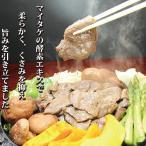 送料無料 北海道 ジビエ料理 熟成鹿肉 ジンギスカン しょうゆ味 400g×3【凍】 今、テレビなどで話題のジビエ料理!北のエゾシカ料理