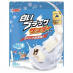 白いブラックサンダー ミニサイズ 12個入 袋タイプ / 有楽製菓 北海道 お土産 お取り寄せ チョコレート リニューアル バレンタイン