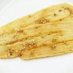 釧路銘菓 ししゃもパイ 20枚入 北海道 お土産 ギフト お歳暮 敬老の日