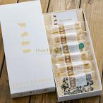 ショートチーズ 18本入 プレーン・黒ごま・バジル  素焼き道東ナチュラルチーズ お土産 北海道 贈り物 お礼 おつまみ