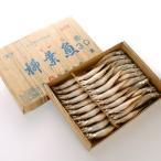 生干 柳葉魚(オス) 干しシシャモ30尾 葛西水産