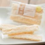 ショートチーズ 12本入 素焼き道東ナチュラルチーズ