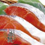 北海道根室産 天然時鮭 (トキシラズ) 切り身 5切 時しらず 鮭 時知らず カネ 共 三友冷蔵株式会社 根室 凍