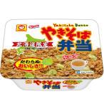 マルちゃん やきそば弁当 やき弁 北海道限定 東洋水産