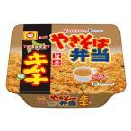 北海道限定 やきそば弁当 旨辛 キムチ味 120g 中華スープ付 即席麺 インスタント