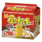 送料無料 北海道限定 ラーメン マルちゃん 屋台十八番 しょうゆ5食パック×6(1ケース)