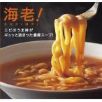 ヨシミ エビヌードル 2食入