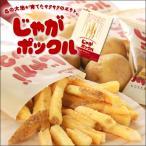 【POTATO FARM -ポテトファーム-】 じゃがポックル  【カルビー】【お中元 ギフト 御挨拶 お土産 お菓子 プレゼント 北海道】