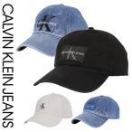 Calvin Klein カルバンクライン カルバンクラインジーンズ CK キャップ 帽子 CAP メンズ レディース 人気 ブランド おしゃれ デニム ローキャップ