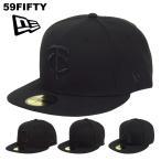 ニューエラ キャップ メンズ 59FIFTY NEW ERA オールブラック 帽子