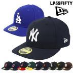 ニューエラ キャップ LP59FIFTY NEW ERA MEN'S ロープロファイル メンズ 帽子 オーセンティック 公式モデル メジャーリーグ