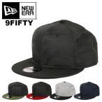 ニューエラ キャップ 無地 カモ 迷彩 メンズ 9FIFTY New Era 帽子