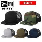 【ワケありアウトレット】ニューエラ メッシュキャップ 無地 メンズ 帽子 9FIFTY New Era