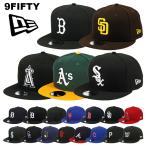 ニューエラ キャップ レッドソックス 9FIFTY New Era メンズ 帽子