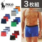 ポロ・ラルフローレン ボクサーパンツ 3枚組・4枚組セット メンズ 下着 ブランド 人気