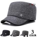 ハンチング 帽子 メンズ ワークキャップ 耳あて付き キャップ ベースボール ゴルフ スポーツ サイズ調節 無地