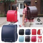 ランドセル 通学バッグ リュック 多機能 A4教科書対応 カバー付き 男の子 女の子 型落ち 大容量 軽量 おしゃれ