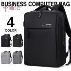 ビジネスリュック メンズ バッグ 通勤バッグ  PCバッグ 多機能ポケット付 パソコンバッグ 撥水 多収納 出張 旅行