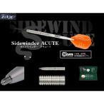 9-darts.jp提供 <small>ベビー・マタニティ・ゲーム</small>通販専門店ランキング27位 ( ダーツ バレル ) Sidewinder ACUTE / サイドワインダー アキュート ( DMC / ディ エム シー )