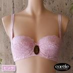 【コレール(corele)】リフトアップブラ 3/4カップ 補整 矯正 育乳ブラ D65-D80 E65-E80