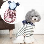 犬服 フード パーカー しましま星 犬 猫  冬服 防寒 かわいい ドッグウェア 送料無料