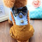 犬服 チェック蝶ネクタイ ロンパース つなぎ 冬服 防寒 ウェディング お祝い かわいい ドッグウェア
