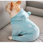 Yahoo!macaroni Yahoo!店犬服 フード付きパジャマ NOT MY FAULT フレンチブルドッグ 犬 猫 犬服 かわいい ドッグウェア