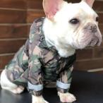 犬服 レインコート 犬服 迷彩 カモフラ 雨具 カッパ 犬 猫 フレンチブルドッグ  冬服 防寒  ドッグウェア