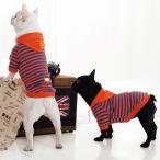 犬服 パーカー オレンジ ボーダー 服 犬 猫   冬服 防寒 フレンチブルドック ドッグウェア