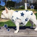 犬服 スタータンクトップ   防寒  服 犬 猫 フレンチブルドック かわいい ドッグウェア