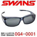 2年間無償修理保証 SWANS スワンズ サングラス OG4-0001 SCLA スモーク【Newモデル】