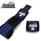 Schiek シーク リストラップ 24インチ(約60cm) BLUE LINE トレーニング リストラップ 筋トレ ジム 手首 固定 サポーター 左右1組セット