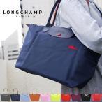 LONGCHAMP ロンシャン ル・プリアージュ クラブ 折り畳みトートバッグ  全10色 Sサイズ LE PLIAGE CLUB  L2605 619
