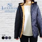 LAVENHAM ラベンハム レディース フーデッド キルティングジャケット CRAYDON クレイドン レディース 全3色 ラベンハム キルティング コート