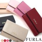 FURLA フルラ 三つ折財布 BABYLON S 全9色 フルラ バビロン フルラ 財布 ミニ財布 レディース PR76 B30