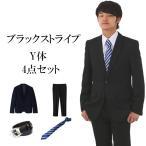 レンタル スーツ メンズ スーツ レンタル  結婚式 卒業式 卒園式 入学式 入園式 就活 ビジネススーツ  ブラックストライプスーツ Y体