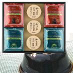 ショッピング父の日 ギフト コーヒー グルメ 御歳暮 お歳暮 冬ギフト 菓子 ギフト スイーツ ギフト スイーツ 焼き菓子 送料無料 高級 和三盆 珈琲ゼリー 83g×3とドリップコーヒー(DBJ-37)