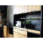 食器棚 モダージュキッチンボード 1