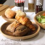 木 プレート 『アカシア ウッド スライス プレート Sサイズ』 おしゃれ ウッドプレート 木製 食器 カフェ 木のお皿 ナチュラル 中皿 サラダ 丸 アカシア